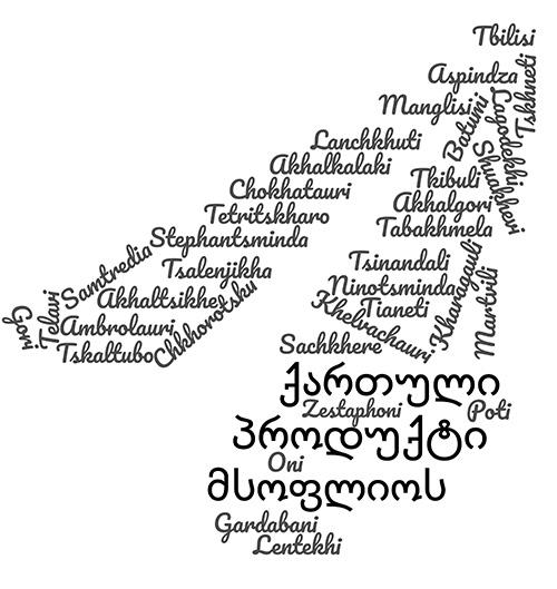 georgia to world